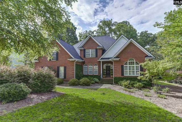 62 Foot Point Road, Columbia, SC 29209 (MLS #497529) :: EXIT Real Estate Consultants