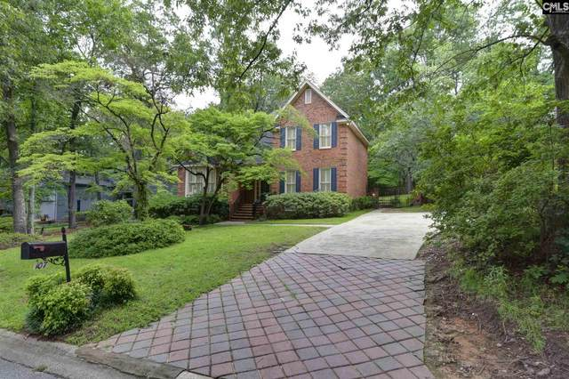 107 Mill Pond Road, Cayce, SC 29033 (MLS #497733) :: EXIT Real Estate Consultants