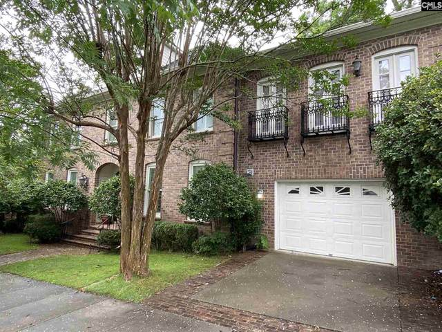 320 St James Street, Columbia, SC 29205 (MLS #498097) :: Gaymon Realty Group