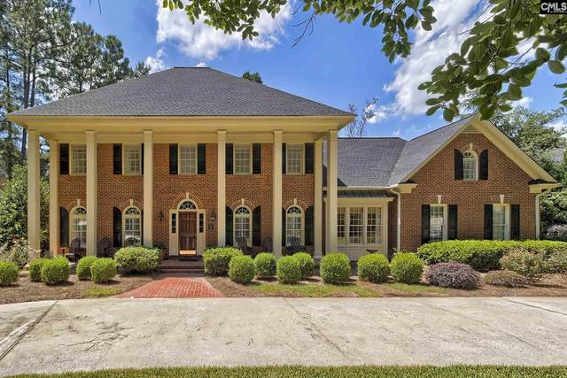 86 Cowdray Park, Columbia, SC 29223 (MLS #499912) :: Fabulous Aiken Homes