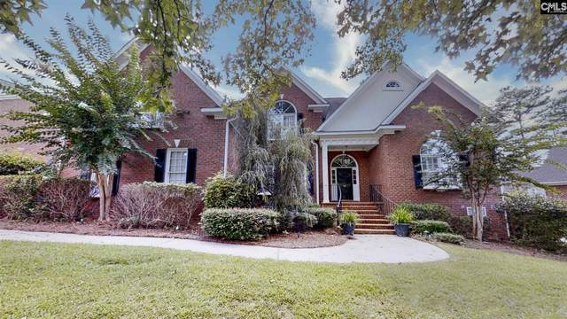 15 Foot Point Road, Columbia, SC 29209 (MLS #500959) :: Metro Realty Group