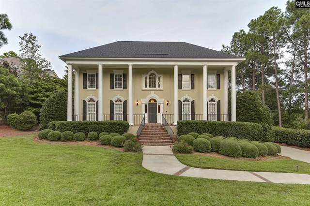 504 Oakbrook Drive, Columbia, SC 29223 (MLS #501408) :: Home Advantage Realty, LLC