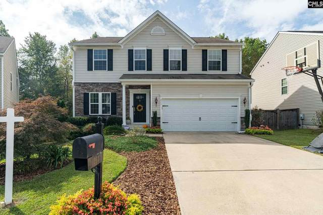 211 Southview Lane, West Columbia, SC 29170 (MLS #504813) :: EXIT Real Estate Consultants