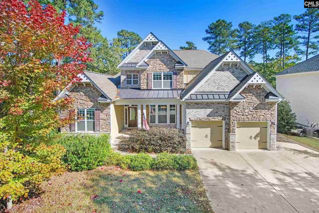 1152 University Parkway, Columbia, SC 29016 (MLS #505576) :: EXIT Real Estate Consultants