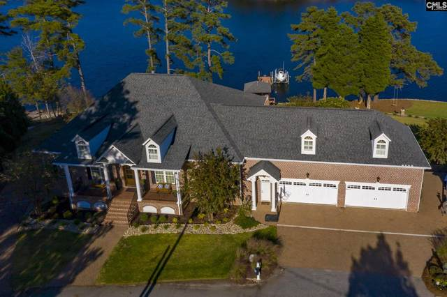 541 Windward Point Court, Columbia, SC 29212 (MLS #506500) :: EXIT Real Estate Consultants