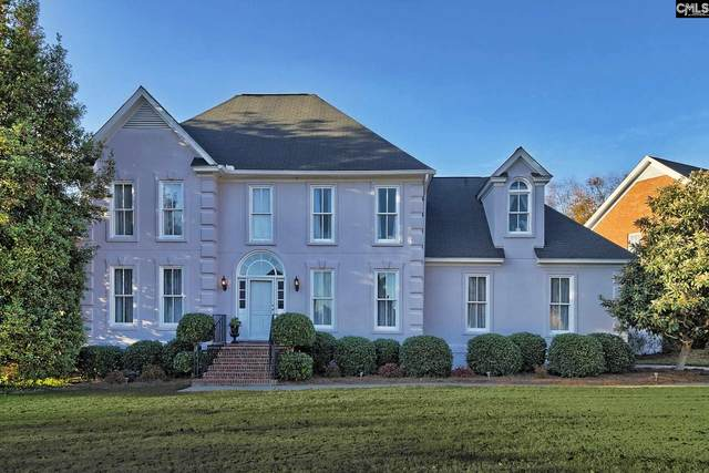 1 Catesby Circle, Columbia, SC 29206 (MLS #507552) :: Resource Realty Group