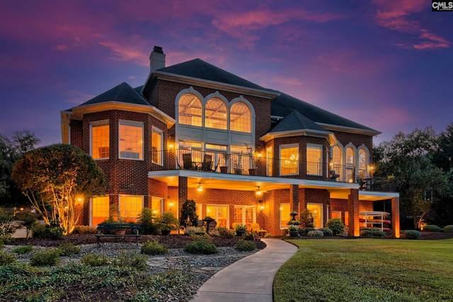 1258 Morning Shore Drive, Lexington, SC 29072 (MLS #508690) :: Home Advantage Realty, LLC