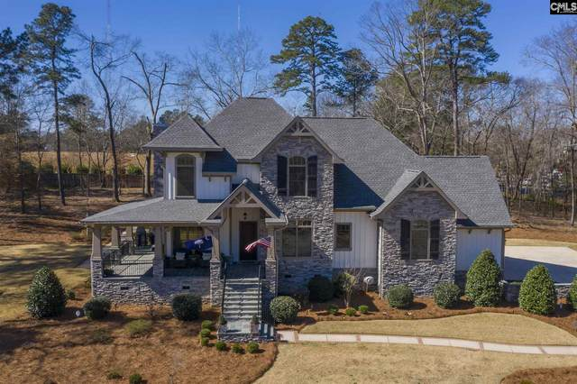 1015 Laurel Crest Drive, West Columbia, SC 29169 (MLS #512213) :: The Latimore Group