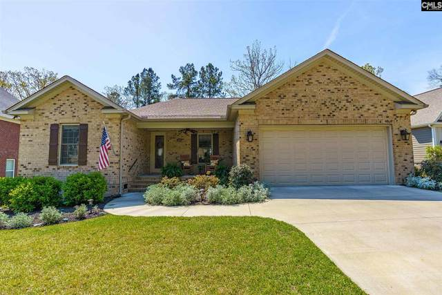 119 Southpark Place, Leesville, SC 29070 (MLS #514796) :: Loveless & Yarborough Real Estate
