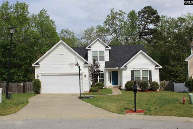 200 Southview Lane, West Columbia, SC 29170 (MLS #515138) :: NextHome Specialists