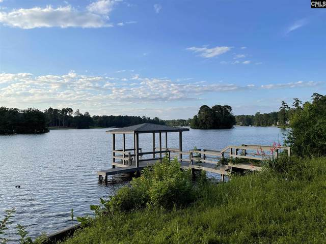 5317 Lakeshore Drive, Columbia, SC 29206 (MLS #520284) :: EXIT Real Estate Consultants
