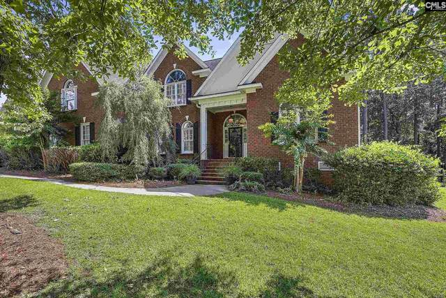 15 Foot Point Road, Columbia, SC 29209 (MLS #520450) :: The Latimore Group