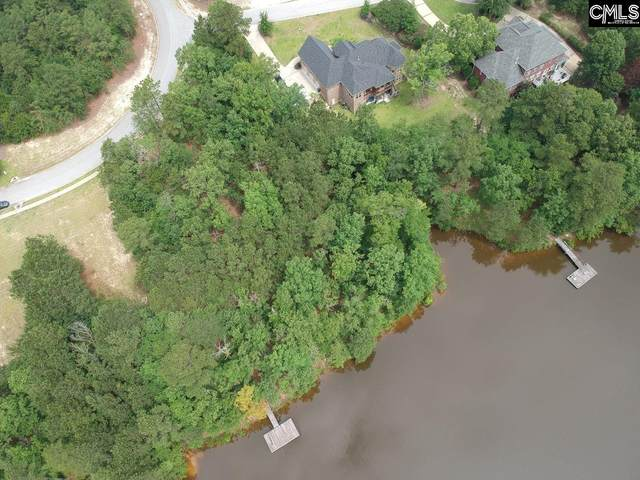 307 Harbor Drive, Columbia, SC 29229 (MLS #522715) :: Loveless & Yarborough Real Estate
