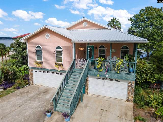 1345 Brady Porth Road, Lexington, SC 29072 (MLS #525319) :: The Olivia Cooley Group at Keller Williams Realty
