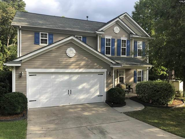 129 Underwood Drive, Lexington, SC 29072 (MLS #526578) :: EXIT Real Estate Consultants