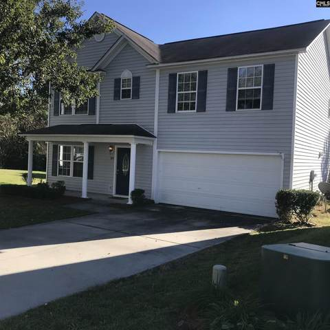 305 Valley Heights Lane, Columbia, SC 29223 (MLS #528778) :: Resource Realty Group