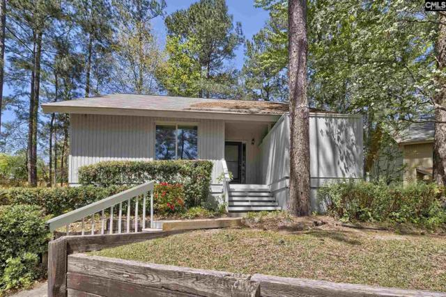 7 Shadow Creek Court, Columbia, SC 29209 (MLS #444538) :: RE/MAX AT THE LAKE