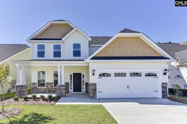 823 Adelaide Road, Lexington, SC 29072 (MLS #474480) :: Fabulous Aiken Homes & Lake Murray Premier Properties