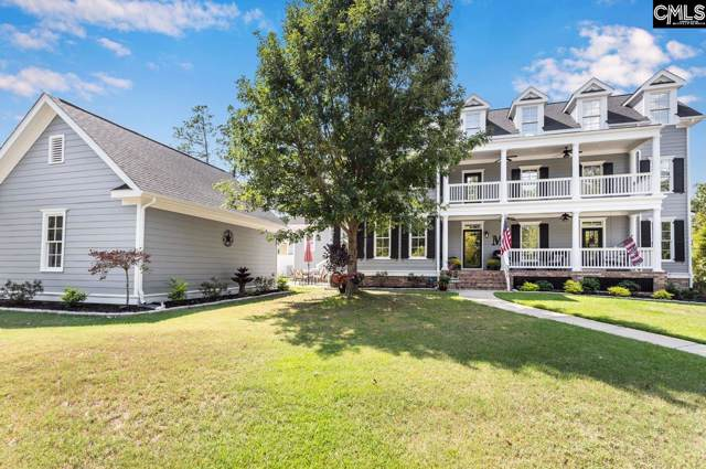 380 Highland Point Drive, Columbia, SC 29229 (MLS #479770) :: Loveless & Yarborough Real Estate