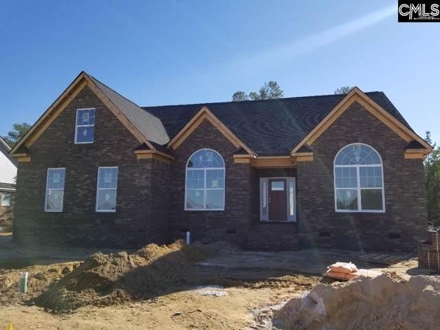 1812 Hammerwood Lane, West Columbia, SC 29170 (MLS #480007) :: EXIT Real Estate Consultants