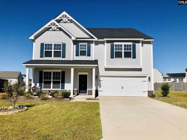 617 Juniper Road, Lexington, SC 29073 (MLS #480137) :: Home Advantage Realty, LLC
