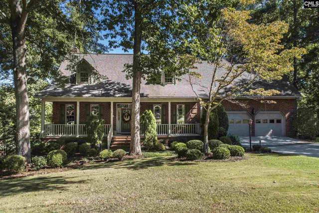 451 Greenetree Lane, Lexington, SC 29072 (MLS #481121) :: EXIT Real Estate Consultants