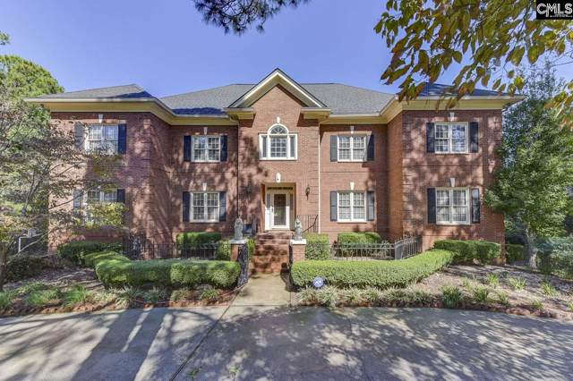 204 Cowdray Park, Columbia, SC 29223 (MLS #482117) :: EXIT Real Estate Consultants