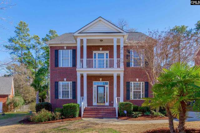 107 Wood Ride Lane, Columbia, SC 29209 (MLS #482803) :: NextHome Specialists