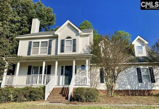 213 Winchester Court, West Columbia, SC 29170 (MLS #484484) :: EXIT Real Estate Consultants