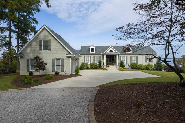 119 Yachting Circle, Lexington, SC 29072 (MLS #485958) :: EXIT Real Estate Consultants