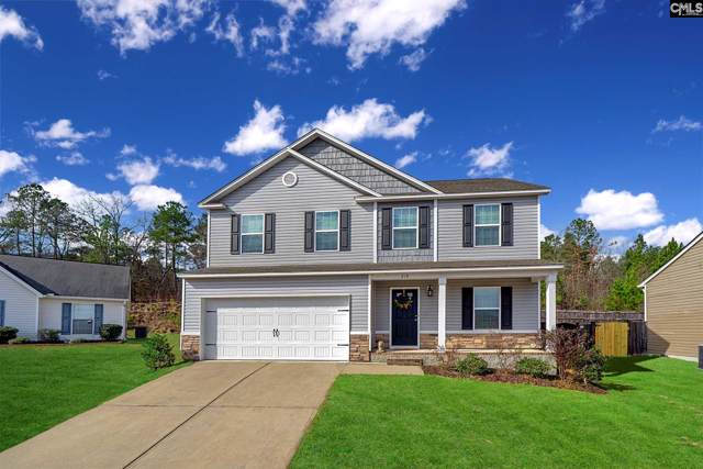 218 Nitsill Court, West Columbia, SC 29170 (MLS #487461) :: EXIT Real Estate Consultants