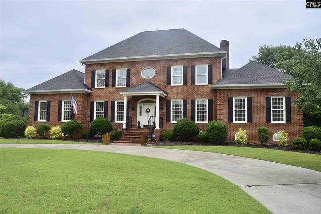 125 Gregg Parkway, Columbia, SC 29206 (MLS #495172) :: The Latimore Group