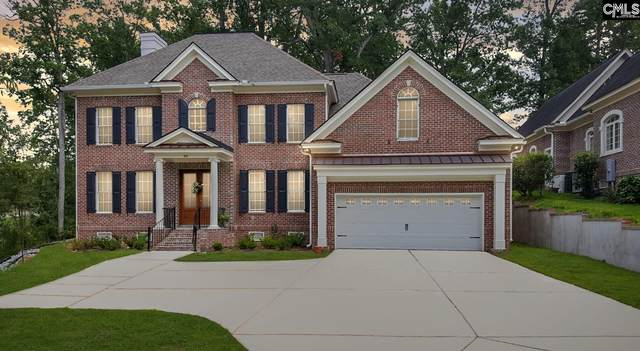 100 Preserve Lane, Columbia, SC 29209 (MLS #511494) :: Yip Premier Real Estate LLC