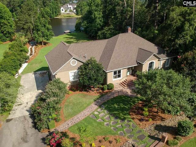 120 Country Club Drive, Columbia, SC 29206 (MLS #520318) :: EXIT Real Estate Consultants
