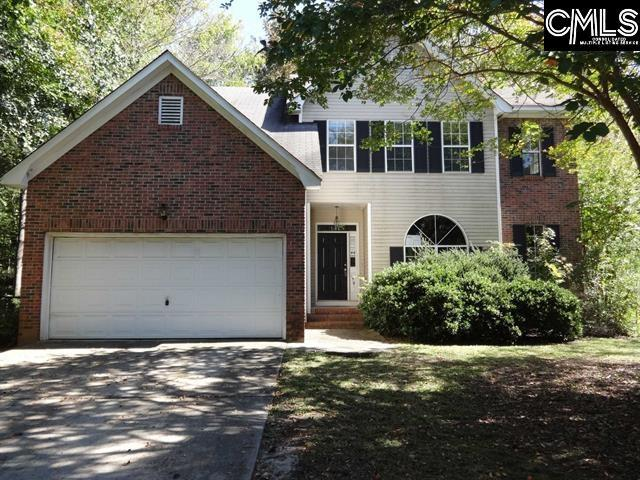 159 Hunters Trail, Lexington, SC 29072 (MLS #436703) :: Exit Real Estate Consultants
