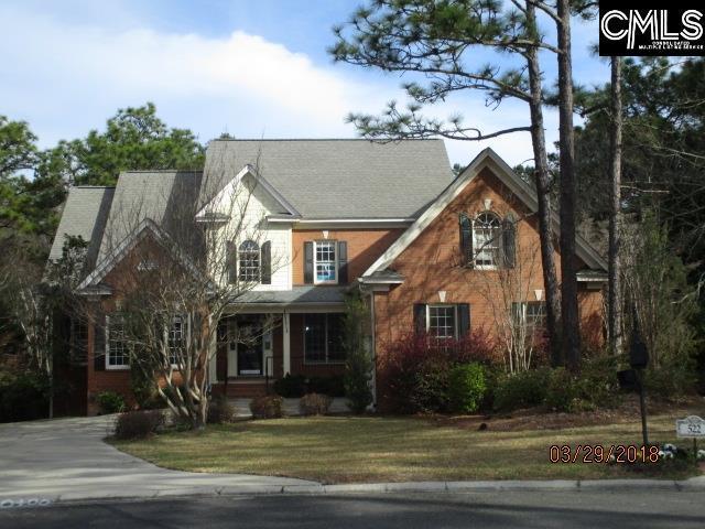 524 Aiken Hunt Circle, Columbia, SC 29223 (MLS #449642) :: The Olivia Cooley Group at Keller Williams Realty