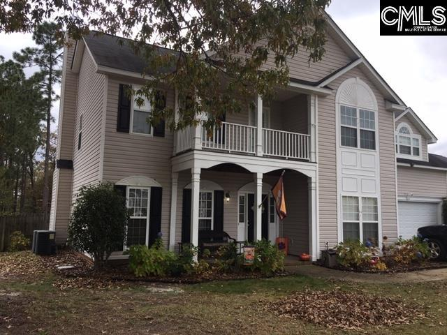 135 Baneberry Drive, Lexington, SC 29073 (MLS #460153) :: EXIT Real Estate Consultants