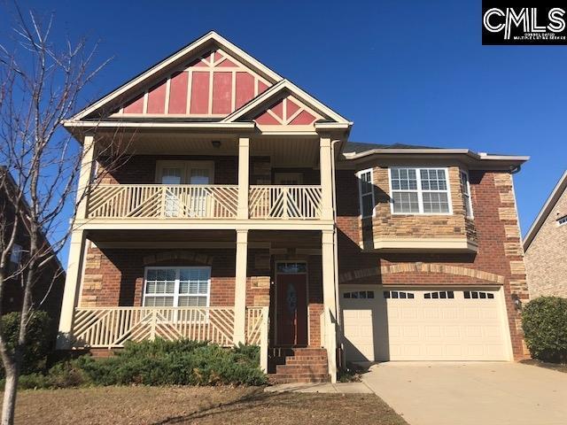 241 Woodmill Circle, Lexington, SC 29072 (MLS #460688) :: Home Advantage Realty, LLC
