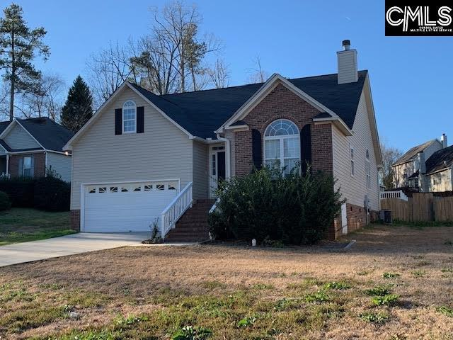 504 Bradfield Ct, Lexington, SC 29072 (MLS #465550) :: EXIT Real Estate Consultants