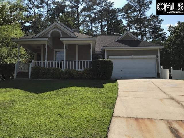 7 Glenbrooke Court, Columbia, SC 29204 (MLS #472146) :: The Olivia Cooley Group at Keller Williams Realty