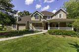 6901 Summers Ln - Photo 1