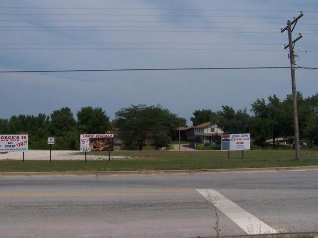 5995 Clark Ln, Columbia, MO 65202 (MLS #315063) :: Columbia Real Estate