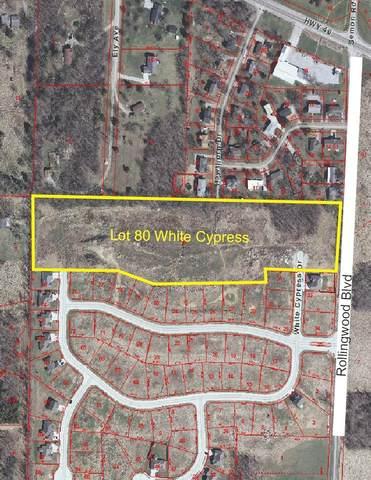 LOT 80 N White Cypress Dr, Columbia, MO 65202 (MLS #386797) :: Columbia Real Estate