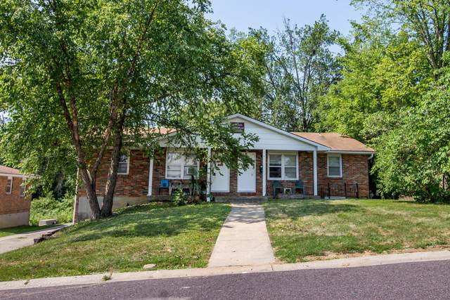 2508 Quail Dr, Columbia, MO 65202 (MLS #387281) :: Columbia Real Estate