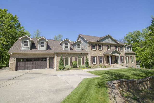 2707 Rain Tree Ct, Columbia, MO 65201 (MLS #390602) :: Columbia Real Estate
