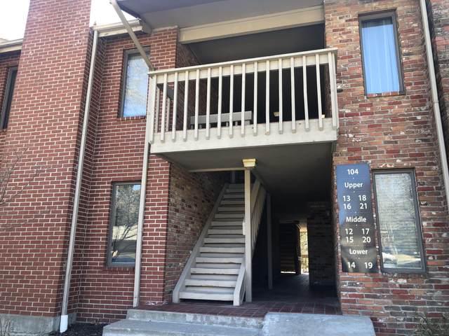 104 E Green Meadows Rd #16, Columbia, MO 65203 (MLS #391335) :: Columbia Real Estate