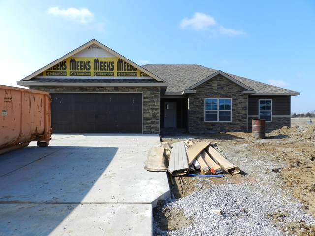 3510 Goldenwood Dr, Columbia, MO 65202 (MLS #391351) :: Columbia Real Estate