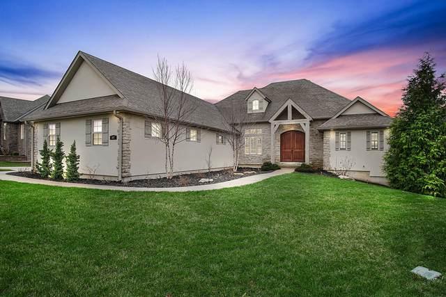 807 E Old Hawthorne Dr, Columbia, MO 65201 (MLS #391545) :: Columbia Real Estate
