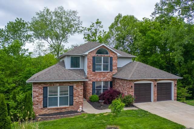 2005 Rainwood Dr, Columbia, MO 65203 (MLS #392756) :: Columbia Real Estate