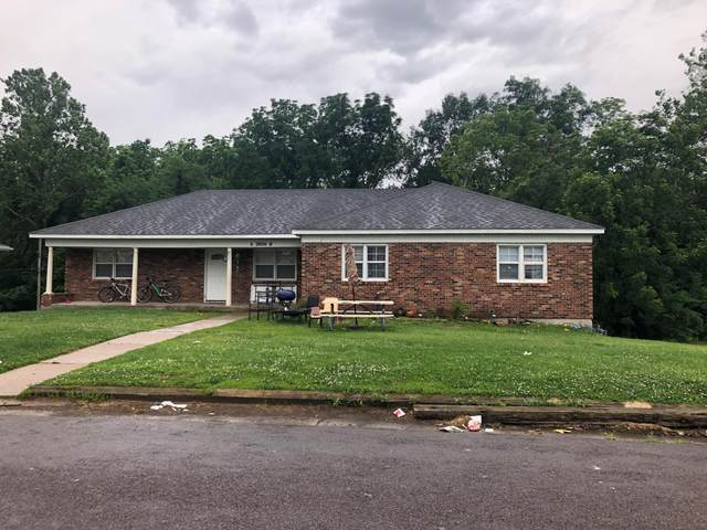 2606 Quail Dr, Columbia, MO 65202 (MLS #393082) :: Columbia Real Estate